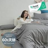 #6ST07#60支100%天絲TENCEL文青素色6尺雙人加大床包枕套三件組(不含被套)專櫃頂級300織-台灣製
