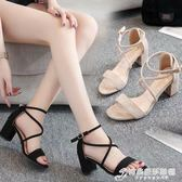 涼鞋女夏季新款韓版羅馬粗跟中跟交叉綁帶一字扣高跟鞋仙女鞋 時尚芭莎