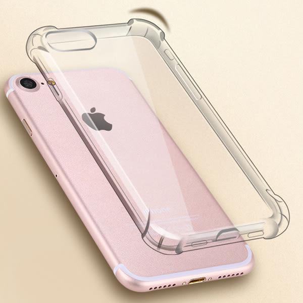 【四角加厚】Apple iPhone 8/iPhone 7 4.7吋 2代抗摔TPU套/手機保護套/防摔保護殼/透明殼/手機硬殼/背蓋