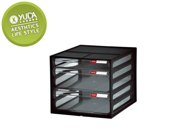 【YUDA】樹德 桌上型樹德櫃DD-121(3抽) 資料櫃/效率櫃/收納櫃(二色隨機配送)