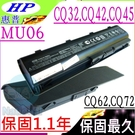 COMPAQ 電池(保固最久)-康柏 電池-CQ32,CQ42,CQ62,CQ72,WD548AA,WD549AA,HSTNN-YB0W