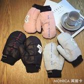 韓版女冬季簡約掛脖字母純色可愛連指保暖加絨加厚學生手套潮情侶 莫妮卡小屋