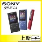 SONY NW-E394 E394 Walkman 數位 隨身聽 MP3 原廠公司貨《台南-上新》