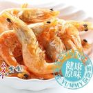 卡拉脆蝦(原味)1包