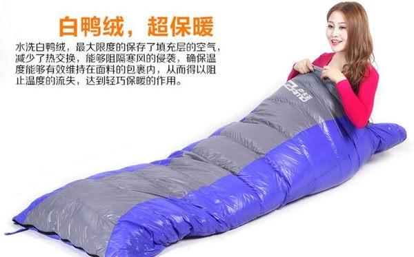 戶外保暖加厚超輕單人可拼接羽絨睡袋Ac8646『時尚玩家』