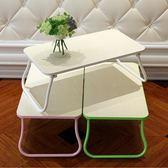 電腦桌做床上用書桌可折疊宿舍家用多功能懶人移動迷你簡約小桌子WY