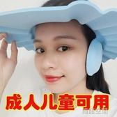洗髮帽 愛在此刻兒童洗頭帽防水護耳寶寶洗髮帽加大成人老人可用洗頭神器【兩個
