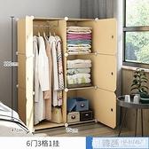 簡易小衣櫃宿舍塑料出租房用單人組裝折疊現代簡約家用布收納櫃子 夏季新品 YTL