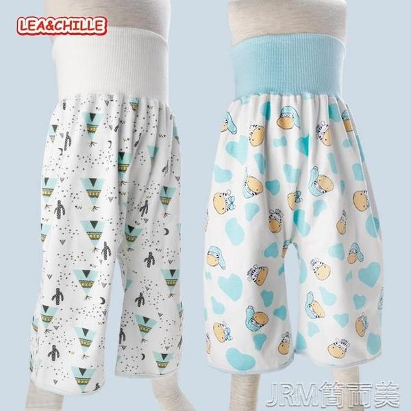 寶寶隔尿裙尿布褲子尿床神器嬰兒童防漏防水大號可洗戒尿墊布尿兜 快速出貨