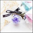 現貨 「透明盒裝」 乾燥花鑰匙圈(鐵塔款) 6色可挑 送客小禮 婚禮小物 生日禮物 送禮 畢業禮物