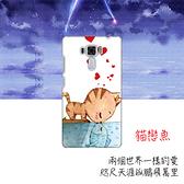 [zc551kl 硬殼] 華碩 asus ZenFone3 Laser 5.5吋 ZC551KL Z01BDA 手機殼 外殼 貓戀魚