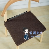 辦公椅套 彈力簡約椅墊分體椅套老板椅套罩通用歐式家用辦公椅套罩椅子套罩 多色