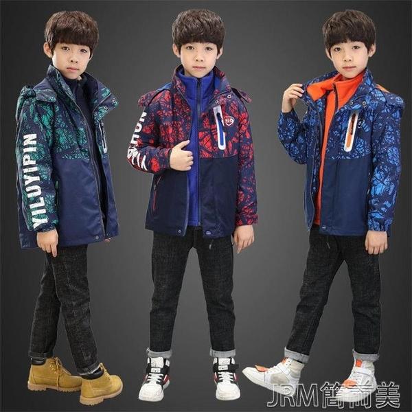 衝鋒衣外套男童冬裝沖鋒衣新款男孩秋冬洋氣加絨加厚三合一棉衣服外套 快速出貨