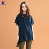 【早秋新品】American Bluedeer - 雙面配色綁帶針織衣(魅力價) 秋冬新款
