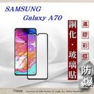 【現貨】三星 Samsung Galax...