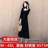 海外直發不退換氣質洋裝度假裙女洋氣大碼寬松胖mm波點雪紡內搭打底中長款連衣裙春(G425-A1)