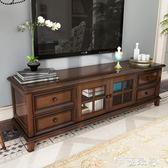 電視櫃美式全實木電視櫃茶幾組合小戶型客廳鄉村簡約電視機櫃地櫃家具 igo摩可美家