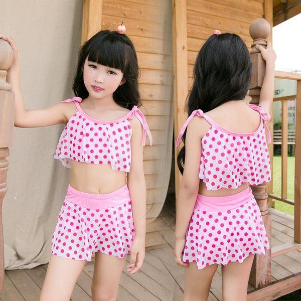 女童游泳衣可愛寶寶時尚圓點印花裙式平角分體兩件套兒童泳裝  ys1282『毛菇小象』