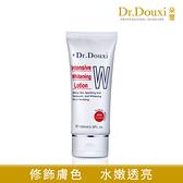 【Dr.Douxi 朵璽旗艦店】超瞬白潤色精華乳 100ml