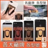 紅米 Note 9 Pro 小米 10 Lite Realme X7 Pro vivo X60 華碩 ZS670KS 木紋支架插卡 透明軟殼 手機殼 保護殼