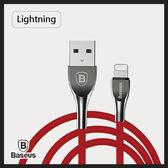 Baseus倍思 Lightning 魔紋 鋅合金數據線 Apple iPhone 充電線 傳輸線