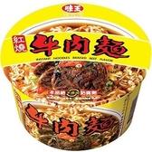 味王紅燒牛肉湯麵85g/碗【康鄰超市】