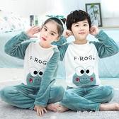 新款秋冬季兒童珊瑚絨睡衣男童女童寶寶家居服加厚男孩法蘭絨套裝 怦然新品
