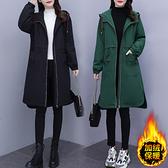 外套 風衣女L-5XL大碼冬裝加厚加絨插肩袖風衣中長寬松氣質文藝外套M031韓衣裳