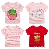 女寶寶短袖t恤0男小童嬰兒上衣1兒童夏裝純棉2女童半袖童裝3歲 千千女鞋