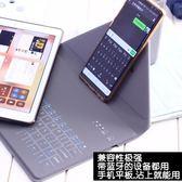 蘋果ipad鍵盤保護套藍芽9.7寸6超薄皮套殼平板電腦全包邊 智聯igo
