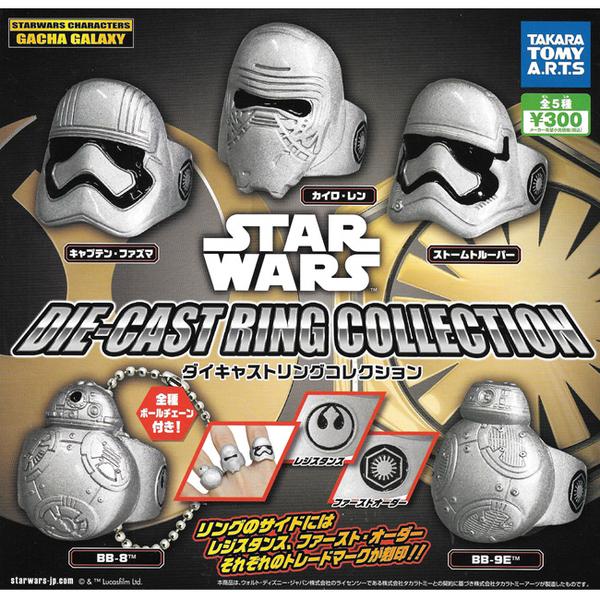 全套5款【日本正版】星際大戰 大頭戒指 扭蛋 轉蛋 吊飾 帝國風暴兵 STAR WARS BANDAI 萬代 - 871399