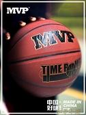 籃球7號水泥地成人幼兒園耐磨手感真皮手感室內外藍球比賽 【全館免運】