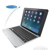 ipad鍵盤 iPad mini保護套平板電腦蘋果7.9英寸mini2藍芽鍵盤1迷你3殼a1489 城市科技