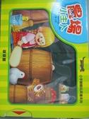 【書寶二手書T8/少年童書_WFH】小手翻翻玩具書系列:農場小主人_七色王國