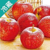 【美國】脆甜加拉蘋果125 /12粒 (130g±5%/粒)【愛買冷藏】