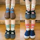 《童襪5雙組》 立體卡通條紋棉襪(不挑款...