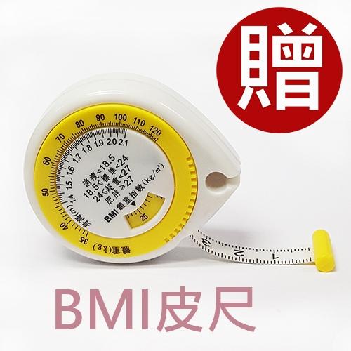 OMRON 歐姆龍體脂計 HBF-216(白色)-贈BMI皮尺 - HBF216