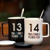 情侶杯 日式創意1314情侶對杯組 【易奇寶】
