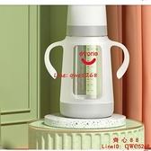 玻璃奶瓶帶保護套防摔寬口徑新生嬰兒寶寶防脹氣防爆無吸管【齊心88】
