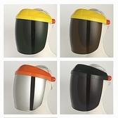 佳護PC有機玻璃電焊面罩燒焊工防護面罩頭戴式氬弧焊氣保焊半透明 宜品