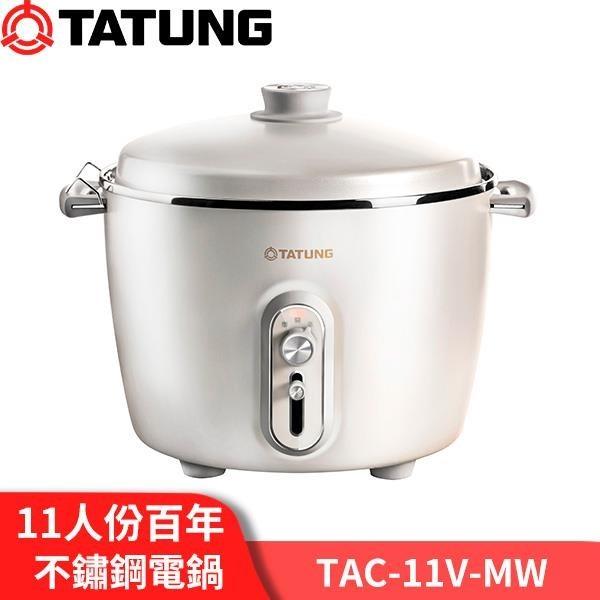 【南紡購物中心】【送隔熱手套】TATUNG大同 11人份百年不鏽鋼電鍋 TAC-11V-MW