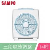 (((福利電器))) SAMPO 聲寶 14吋 機械式箱扇 SK-FC14B 優質福利品