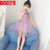 618好康鉅惠夏裝連身裙公主裙夏季兒童洋氣蓬蓬紗裙子