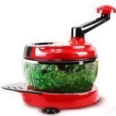 手動絞肉機家用餃子餡碎菜機攪肉機手搖小型攪拌絞餡機切辣椒神器 瑪奇哈朵