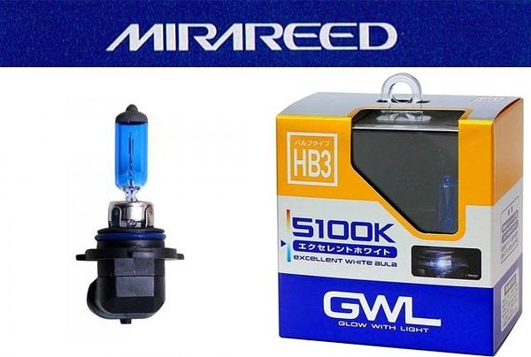 【吉特汽車百貨】日本 MIRAREED GWL 5100K超白光燈泡 HB3 9005 55W HID色光 50%亮度