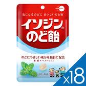 必達舒 Isodine 喉糖-沁涼薄荷口味(91g/包)*18包 (2019/08/31)