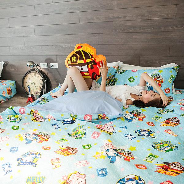 床包 / 單人【波力救援小英雄-藍】含一件枕套,韓國可愛卡通,磨毛多工法處理,戀家小舖台灣製
