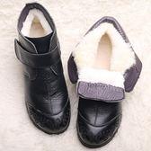 真皮媽媽棉鞋軟底防滑平底加絨加厚老人保暖中老年棉靴女2018新款 免運