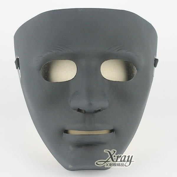 節慶王【W401978】街舞造型面具-C黑,魔術表演/尾牙/春酒/配件/萬聖節/角色扮演/面罩