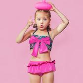 兒童泳裝 碎花 花邊 蛋糕裙 三件套 長袖 兒童泳裝【SFC2033】 ENTER  12/14